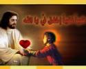 أبونا ايليا: نقاوة القلب