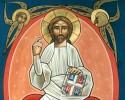 تعاملات الله مع الحكام