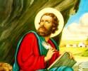 مسابقة الكتاب المقدس – عدد6