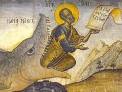 يونان النبي