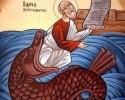 يونان أسطورة ام حقيقة ؟؟