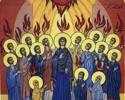 عيد حلول الروح القدس