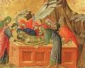 نيقوديموس ويوسف الرامى