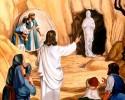 طريق القداسة