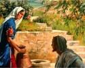 منك و إليك.. من وحى قصة السامرية