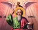 مسابقة الكتاب المقدس – عدد11
