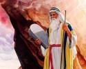 موسى النبى
